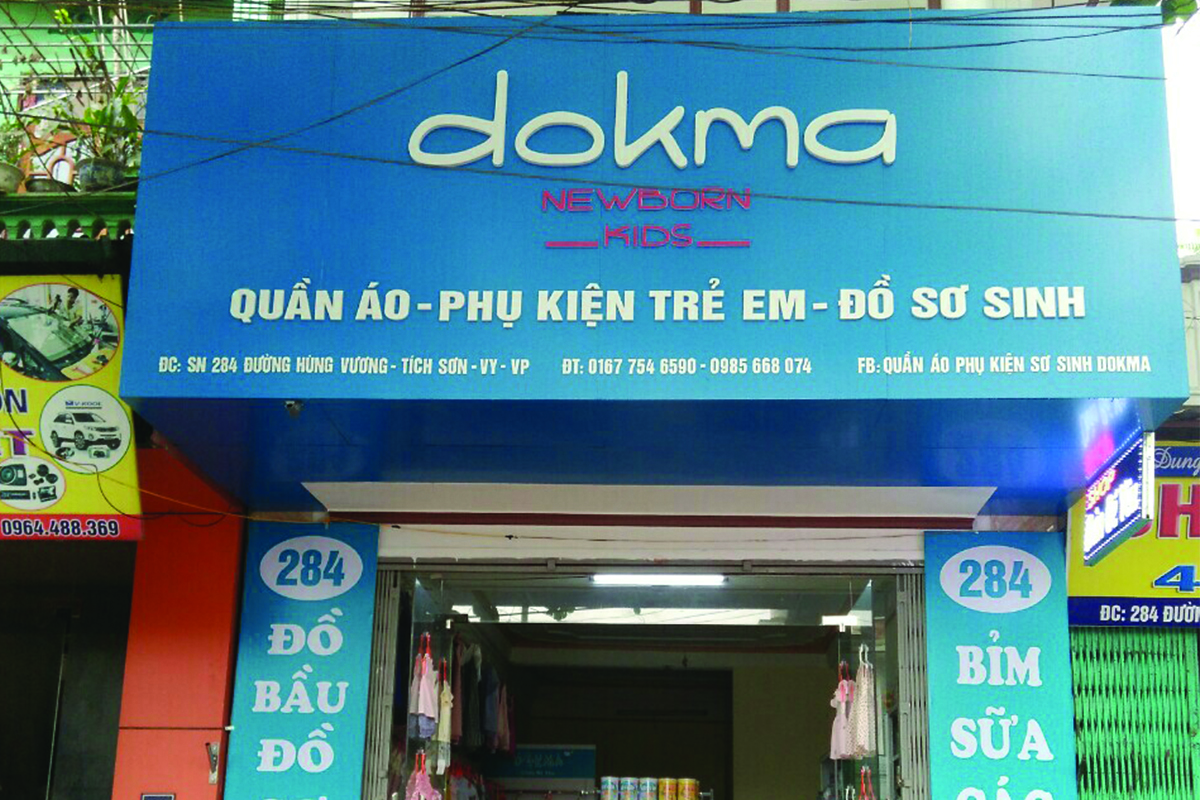 Baby Shop Dokma