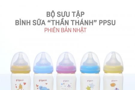 Kích thích thị giác của bé với Bộ sưu tập Bình sữa PPSU Plus mới