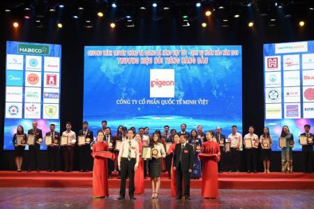 Pigeon nhận giải thưởng top 20 thương hiệu nổi tiếng hàng đầu Việt Nam