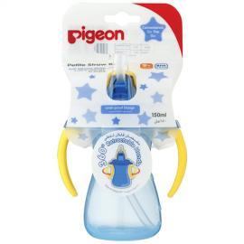 Bình uống nước tay cầm có ống hút 150ml - Màu xanh dương