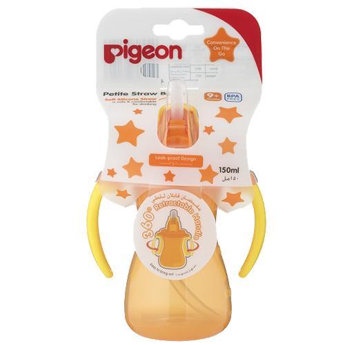 Bình uống nước tay cầm có ống hút 150ml - Màu cam