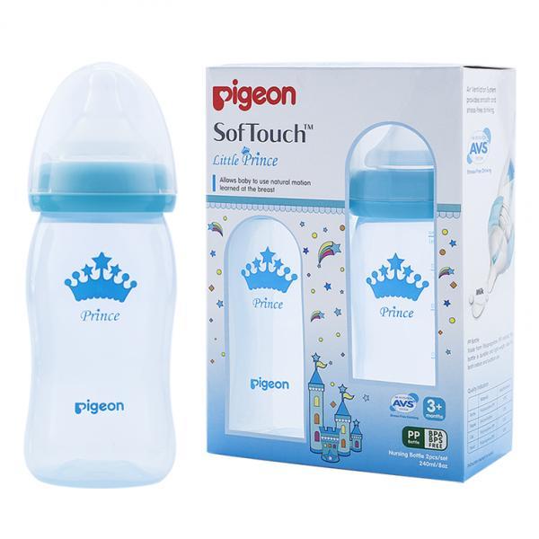 Bộ đôi bình sữa PP Plus - Hoàng tử 240ml (M) HSD 10.2022