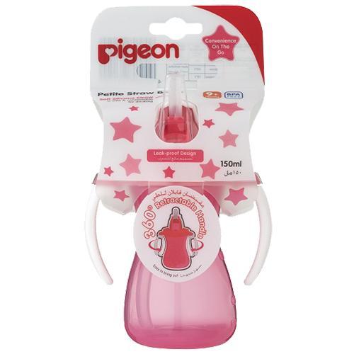 Bình uống nước tay cầm có ống hút 150ml - Màu hồng