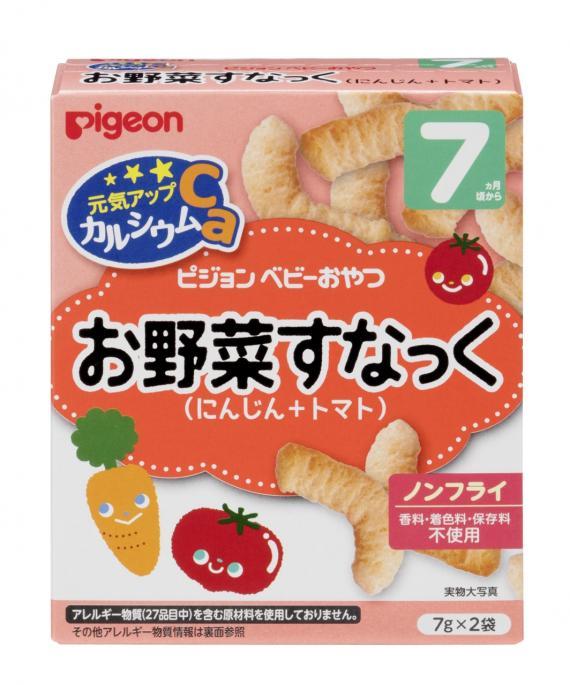Bánh ăn dặm cho bé vị Cà rốt và Cà chua