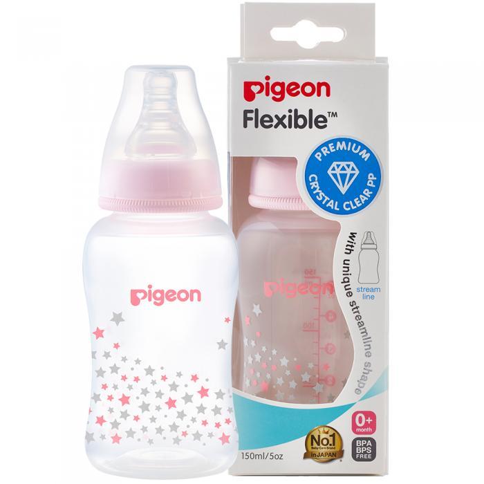 Bình sữa PP Streamline- màu hồng 150ml