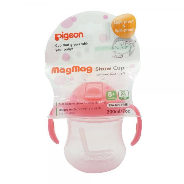 Bình uống nước tay cầm có ống hút 200ml - Màu hồng